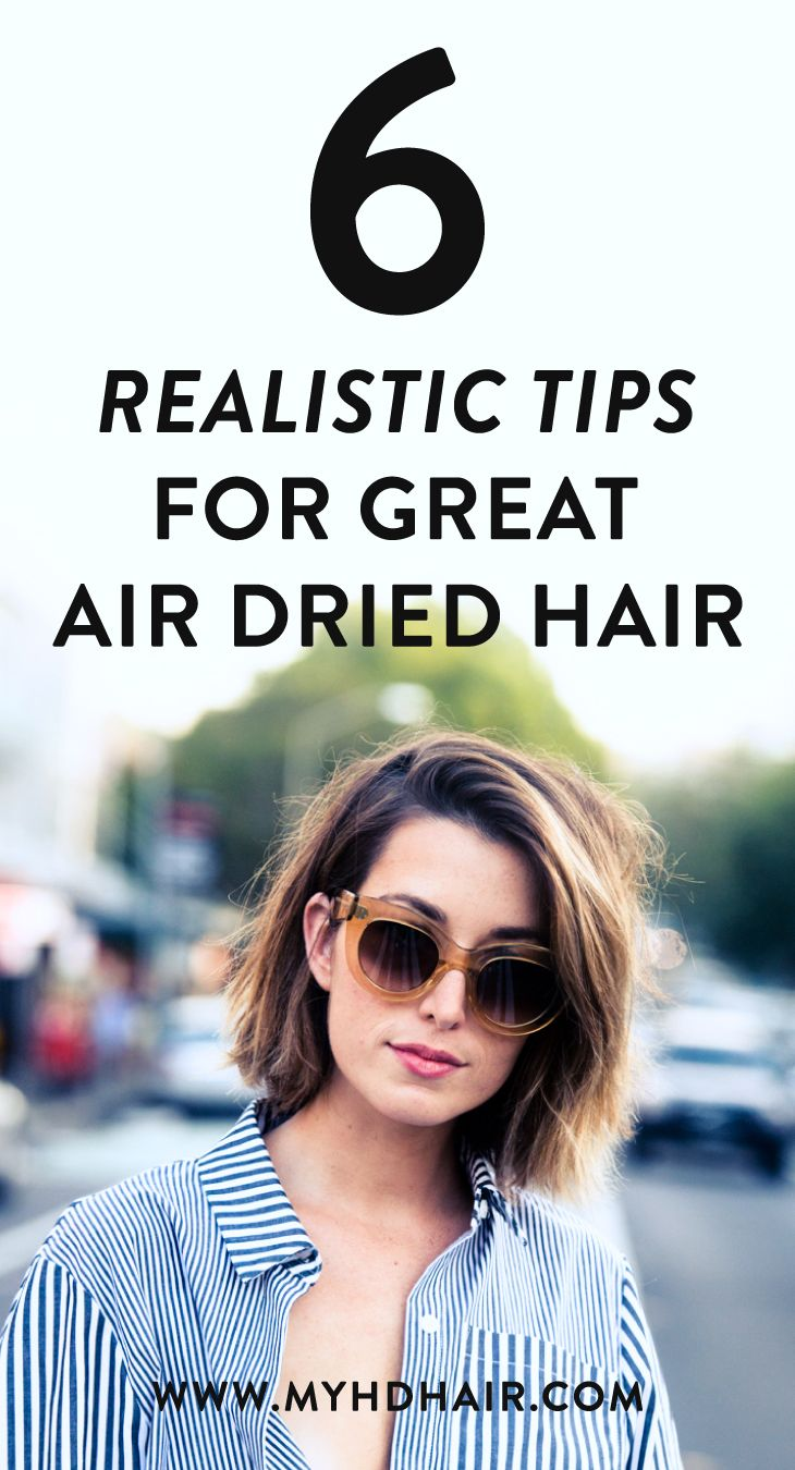 Saying see you later to Winter, also means you can give your heated Products a rest. Let your hair down, literally, and start getting reacquainted with the humble air dry.
