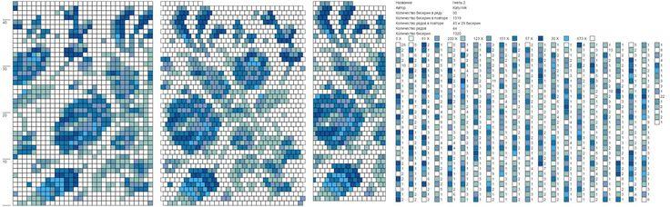 Жгуты из бисера схемы's Fotos | 2,806 Bilder