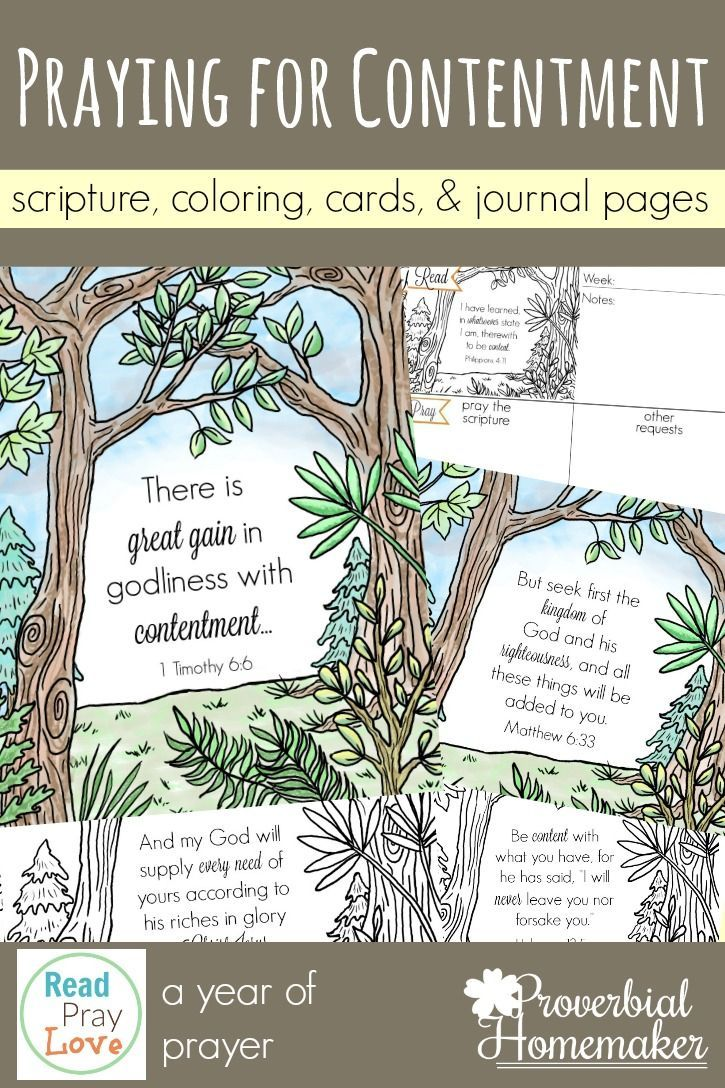 Pray for contentment for yourself, your spouse, and your kids!  These beautiful scripture art prints, cards, and journal pages will help you pray diligently!