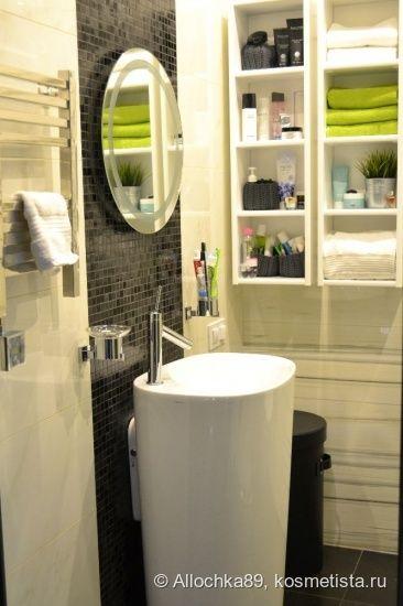 Организация уходовых и косметических средств в ванной комнате. — Отзывы о косметике — Косметиста