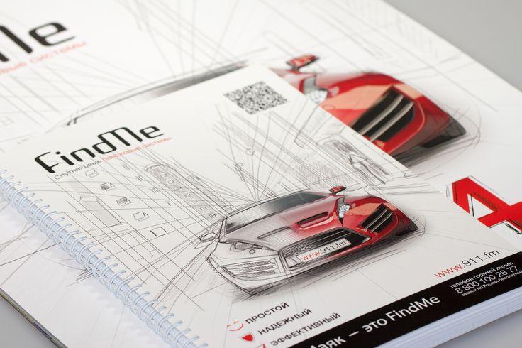 Блокнот и календарь FindMe