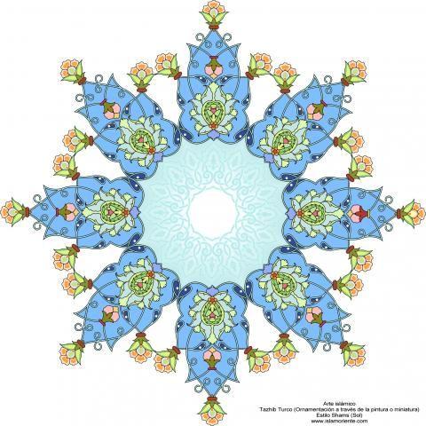 Arte islámico – Tazhib Turco (Ornamentación a través de la pintura o miniatura) - Estilo Shams (Sol) | Galería de Arte Islámico y Fotografía