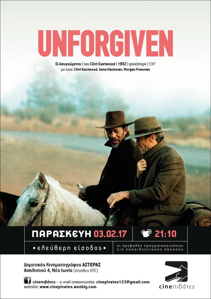 Οι Ασυγχώρητοι (Unforgiven, 1992) poster