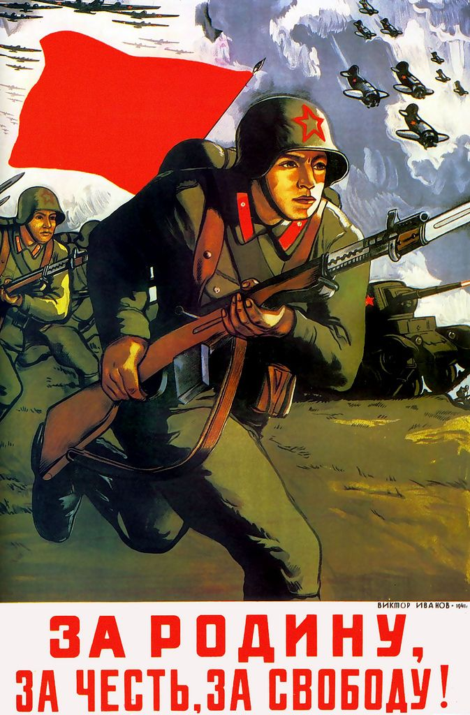 """This 1941 Soviet war poster by Victor Ivanov reads """"For the Motherland, For Honor, For Victory!"""""""