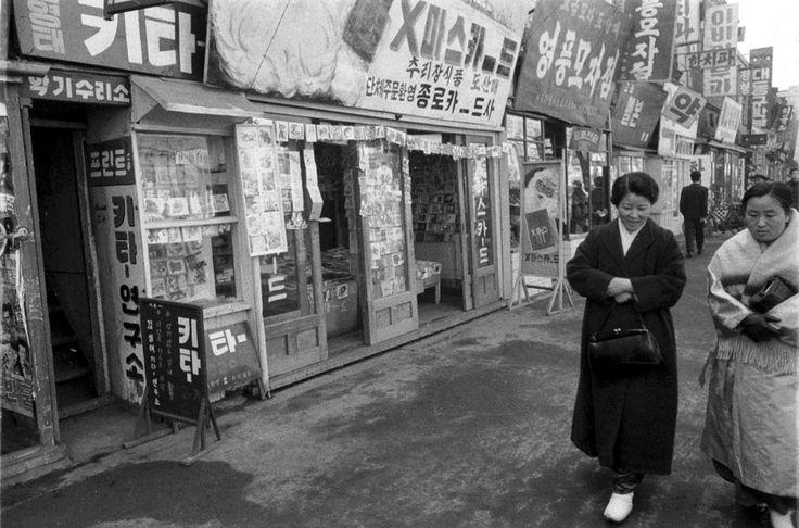 1958 Christmas Seoul