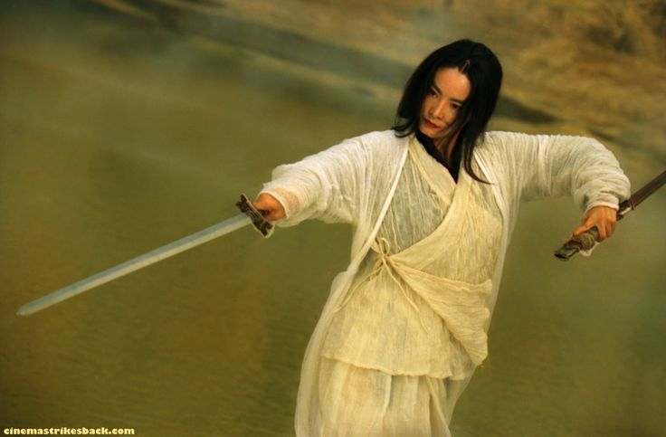 Ashes of Time by Wong Kar Wai