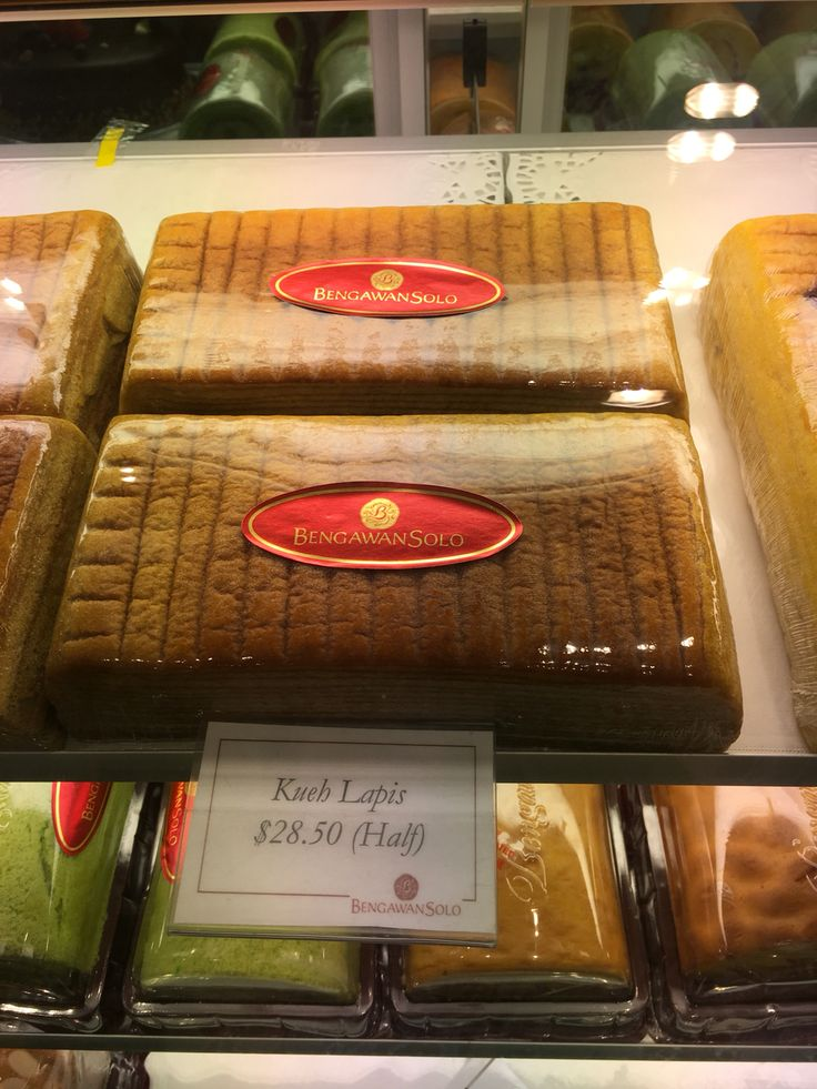 Kueh Lapis cakes