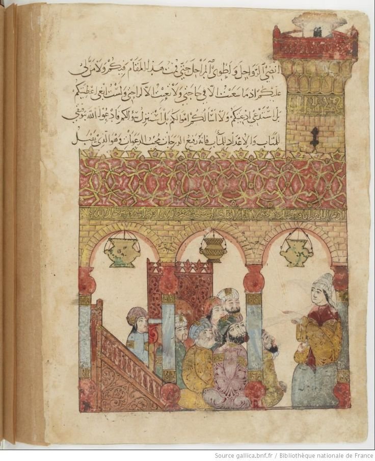 Folio 164 Verso: maqama 50. Abu Zayd in the mosque of Basra