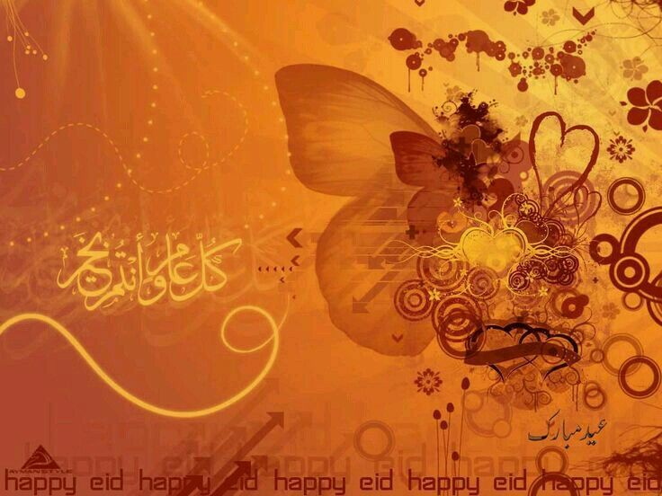 رمضان كبارك