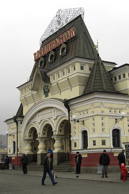 The end of the Trans-Siberian railway station Vladivostok, Russia