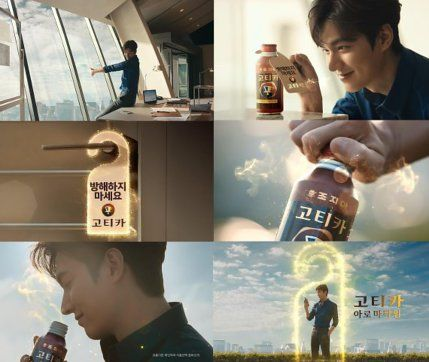 이민호의 조지아고티카 TV광고 코카-콜라사의 프리미엄 캔 커피 '조지아 고티카'가 한류스타 이민호를 모델로 깊고 풍부한 커피 향을 담은 '조지아 고티카' TV 광고를 공개했다. 10일 코카-콜라사에 따르면 이번 TV 광고는 깊고 진한 '조지아 고티카'와 함께 하는 고티카 '아로마 타임'을 강조한다. '조지아 고티카' 새 모델로 발탁된