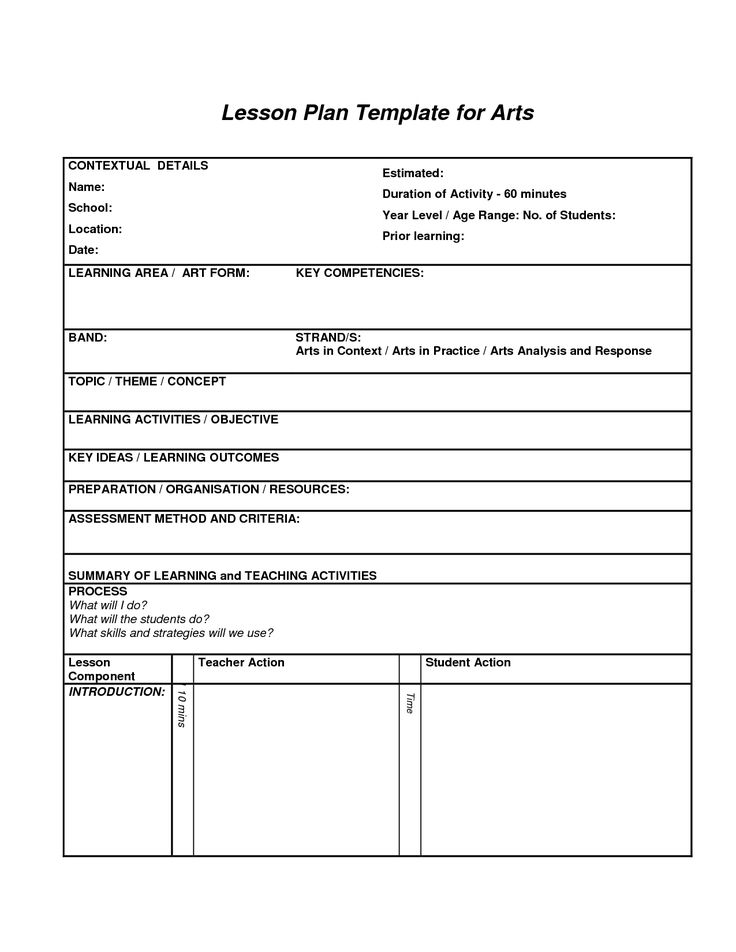 Lesson Plan Template For Arts Art Education Essentials Pinterest
