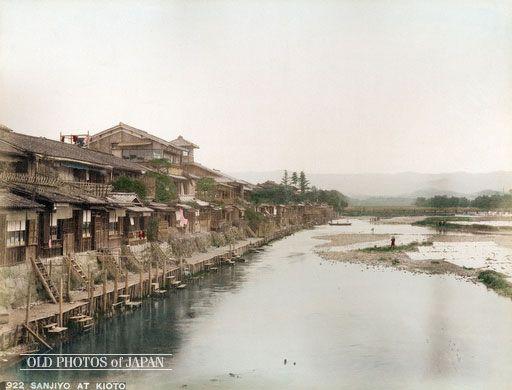 @1880年代の京都鴨川/Kyoto Kamogawa 1880s