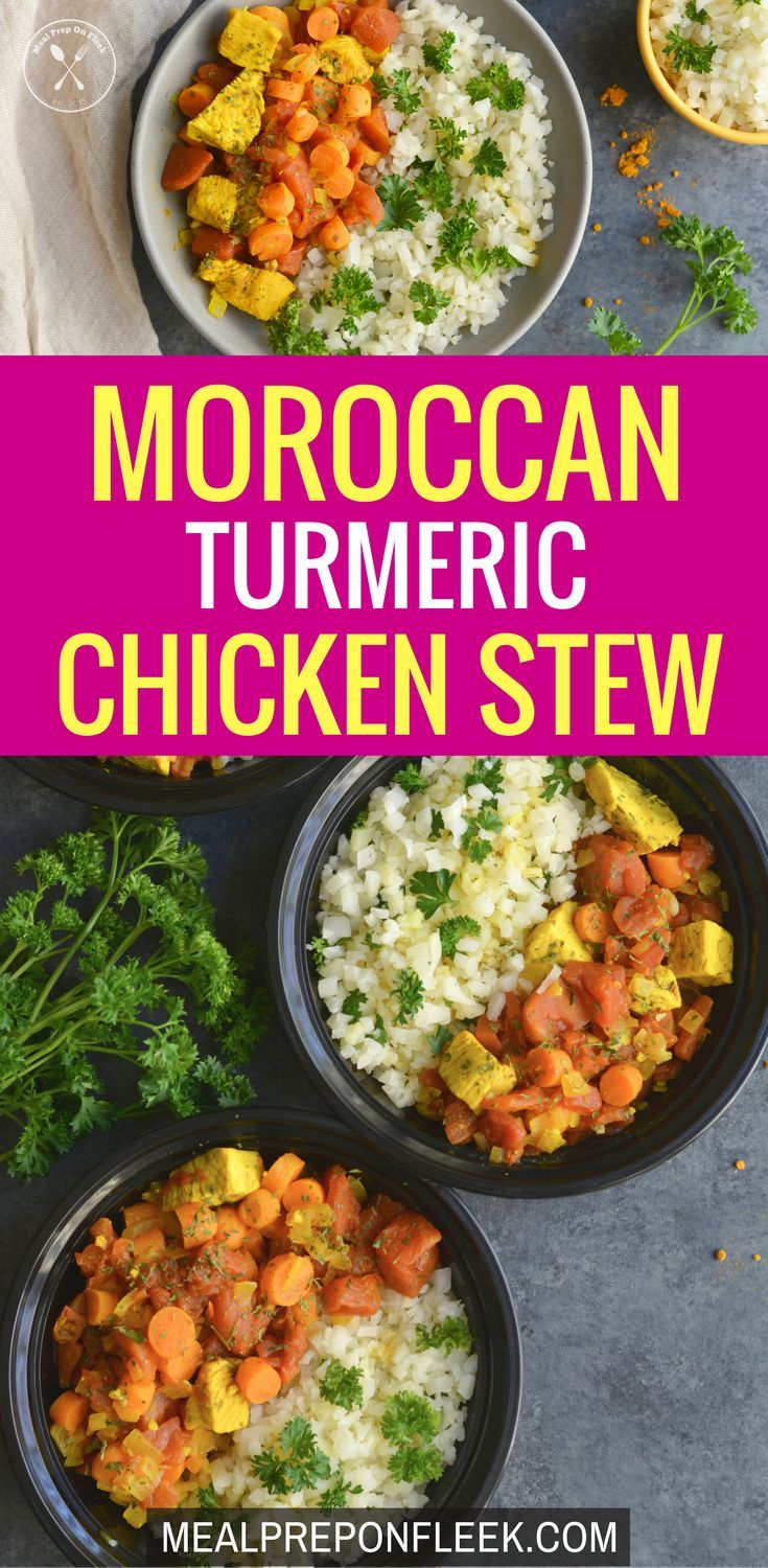 Moroccan Turmeric Chicken Stew - This chicken stew has an anti-inflammatory boost! Seasoned with Moroccan flavors, it's pungent, fragrant and slightly sweet. Serve over cauliflower rice, white or brown rice for a warm lunch or dinner. #moroccan #chicken #chickenstew #turmeric