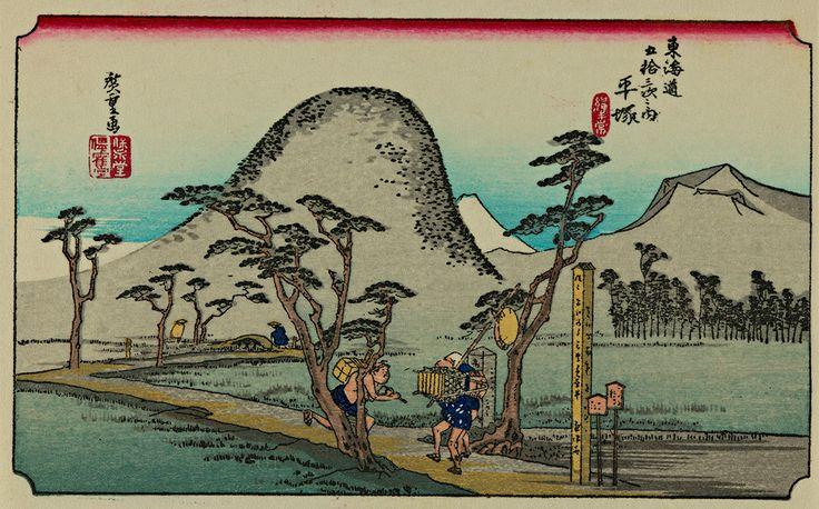 Masterpiece Art - Hiratsuka - 53 Stations of Tokaido, $23.00 (http://www.masterpieceart.com.au/hiratsuka-53-stations-of-tokaido/)