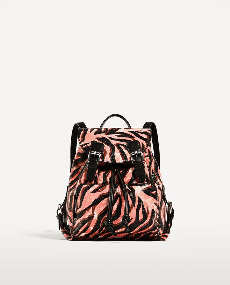 Animal Print Leather Backpack from Zara R1390,00