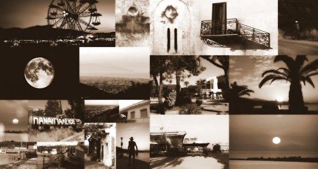 Φωτογραφιες Αιγιο | Visit Egio