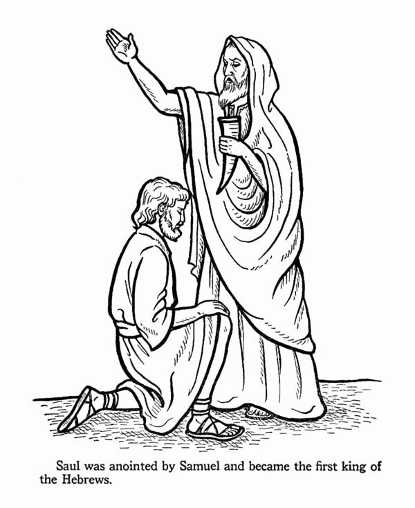 King Saul Coloring Page Luxury the First Kig Hebrew is