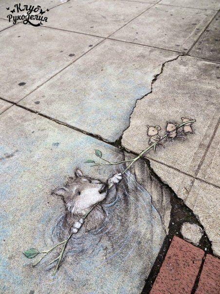 Американский стрит-арт художник и иллюстратор Дэвид Зинн рисует мелом и углем рисунки на улицах горо… (6 фото)