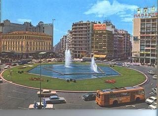 Μινιόν: Η ιστορία του μεγαλύτερου καταστήματος που αποτέλεσε τον αγαπημένο προορισμό των Αθηναίων [εικόνες]   iefimerida.gr