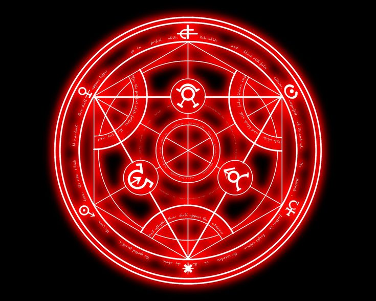 A Transmutation Circle This Is The Drawing Necessary For Alchemists To Accomplish Their Craft