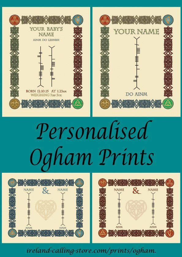 17 Best Images About Ogham On Pinterest