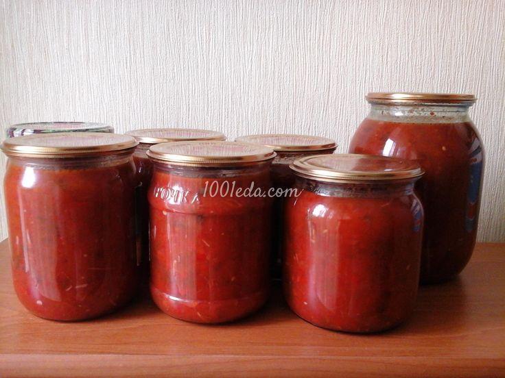 Аджика из слив помидор и перца