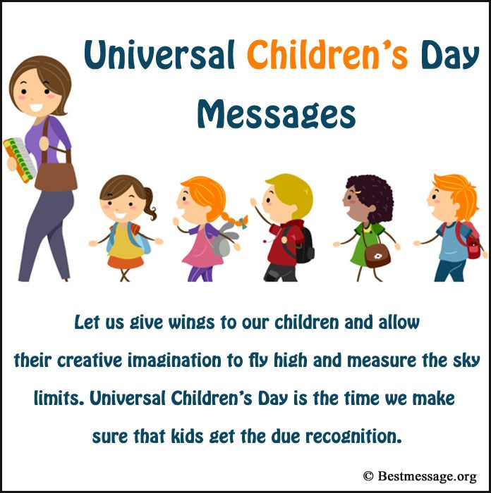 Universal Children's Day Messages - Cute and Funny collection of universal children's day Wishes, SMS and quotes to send to your friends and family. Universal Children's Day Latest Messages, wishes and SMS Quotes