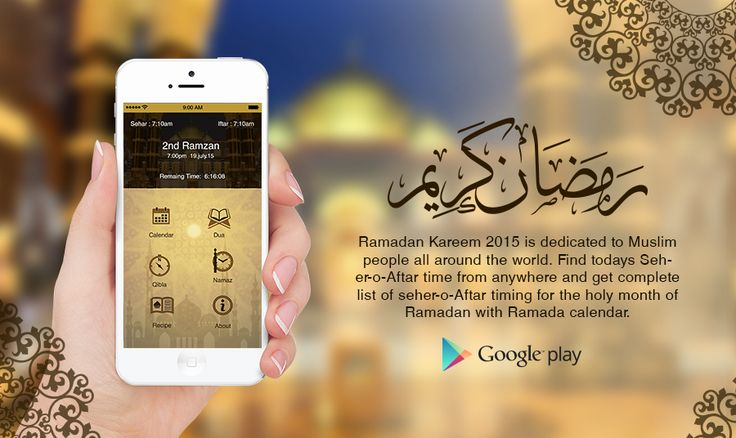 Follow Holy Ramadan schedule properly with Ramadan Assistant 2015. This app contains Ramadan Calendar, Dua's required in the month of holy Ramadan, Namaz Timing, Qibla compass, Recipes to make Aftar Special.