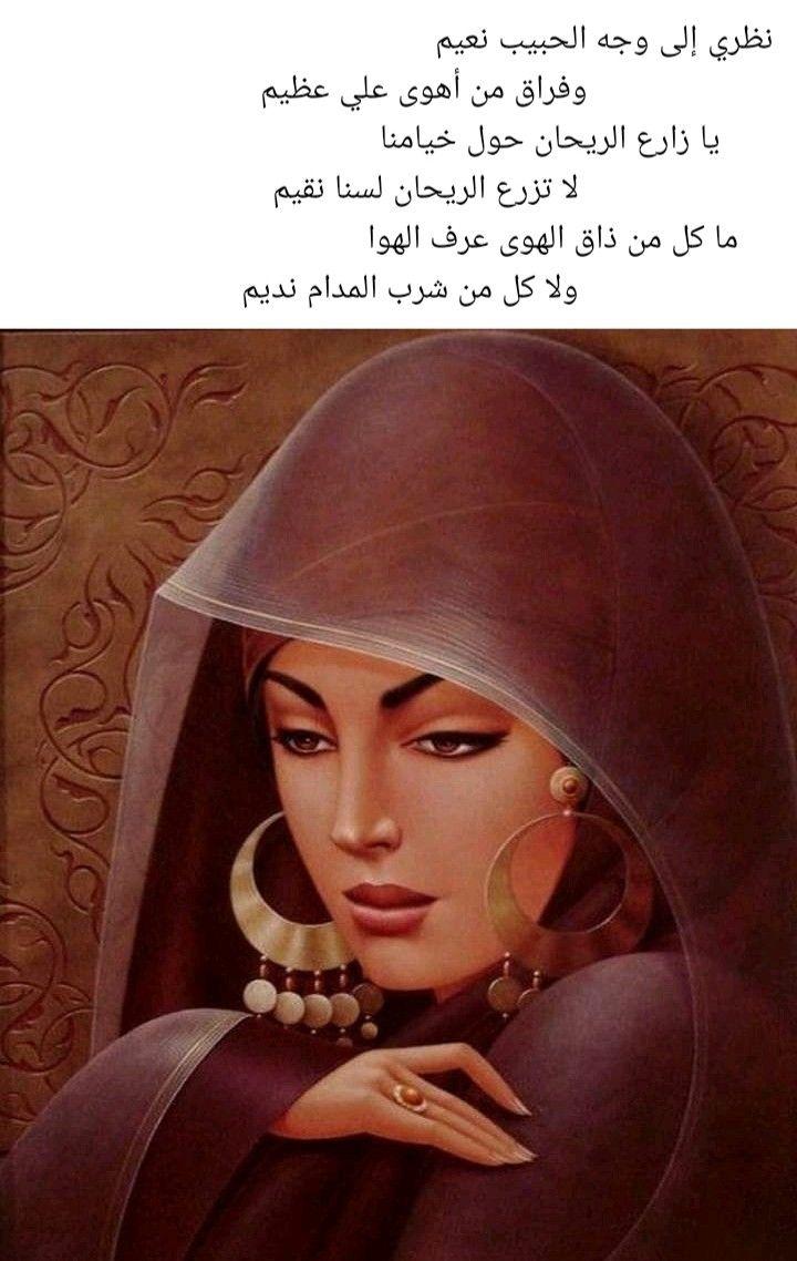Pin By Bebe Sidaty On أجمل المقولات Beautiful Arabic Words Arabic Quotes Arabic Phrases