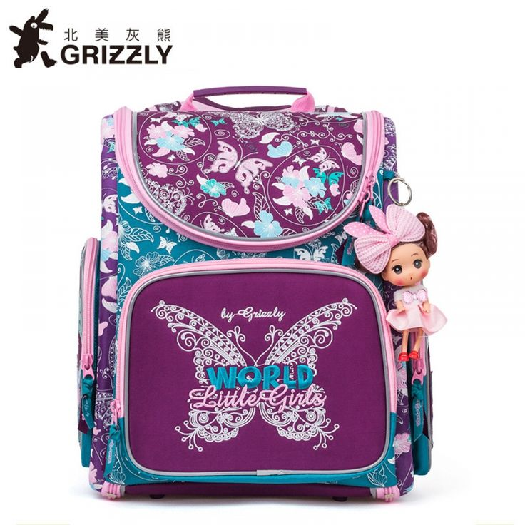 2018 New Girl School Bag Orthopedic Backpack for Children Cartoon Animal Butterf…
