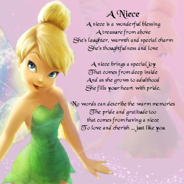 poems for my niece | Niece Poem - Tinkerbell Design