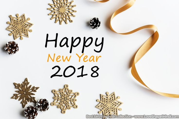 Happy New year 2018 Wishes Collection English and hindi. Happy new ...