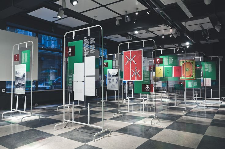 Alphapretation Bulgaria – A travelling exhibition on contemporary reflexions