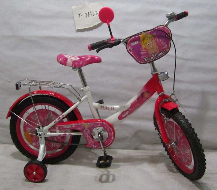 """Детский велосипед двухколесный TILLY Балеринка 16"""" T-21622  Цена: 57 AFN  Артикул: T-21622  Велосипед T-21622 - отличный детский городской велосипед, который способен подарить своему пользователю массу впечатлений от увлекательной прогулки  Подробнее о товаре на нашем сайте: https://prokids.pro/catalog/detskiy_transport/dvukhkolesnye_velosipedy/detskiy_velosiped_dvukhkolesnyy_tilly_balerinka_16_t_21622/"""