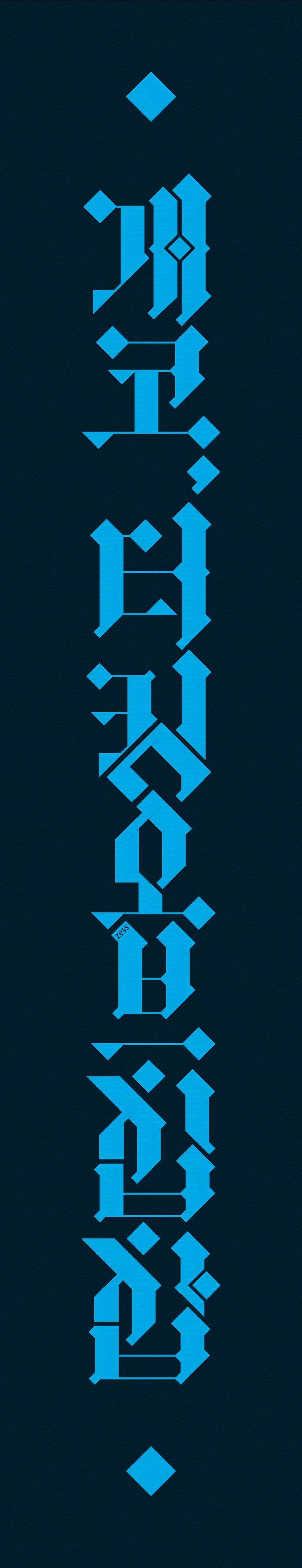 개코 더 킹오브힙합. zess type. 2013.