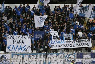 EΛΛΗΝΙΚΗ ΔΡΑΣΗ: Έτσι στηρίζουν οι «Μαχητές» την Ελλάδα (pics)