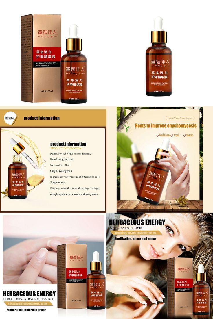 [Visit to Buy] 1pcs Anti Fungal Nail Treatment Toe Nail Finger Fungus Infection Natural Cure 30ml #Advertisement