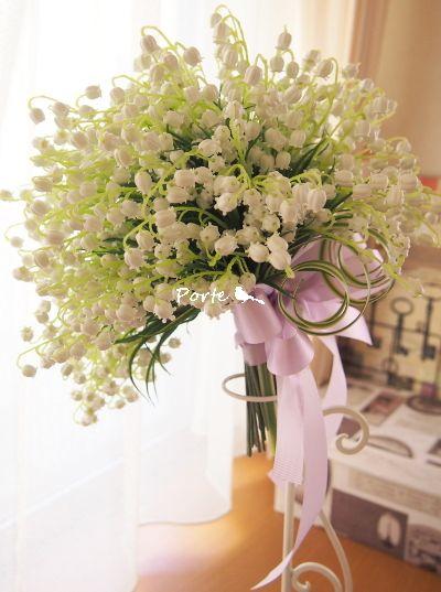 スズランのクラッチブーケ、淡いパープルのリボンを合わせて。。。 |Wedding Flower・ぽると のブログ