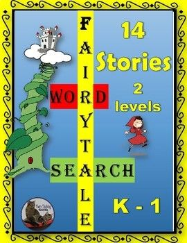 This package contains word searches for fourteen fairy tales and traditional stories. It would be appropriate for Kindergarten or grade one students. There are two word searches for each story, so you may choose which is appropriate for your students.