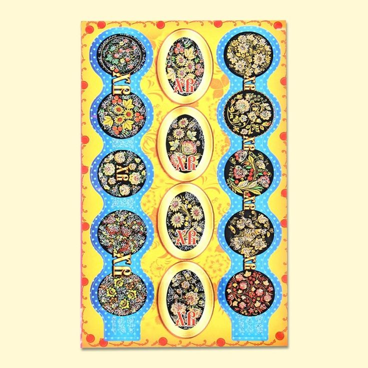 """SHOP-PARADISE.COM:  Пасхальные наклейки на яйца """"хохлома"""", 15 × 10 см 0,83 €"""