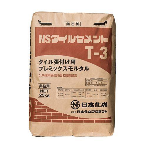 T 2 T 3 タイル張付け用プレミックスモルタル 日本化成 Nsタイル