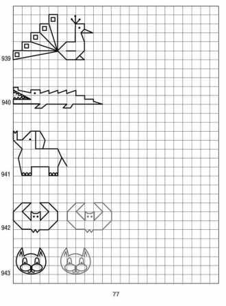 simple shapes on graph paper 77 - peacock, alligator, elephant, bat, cat face