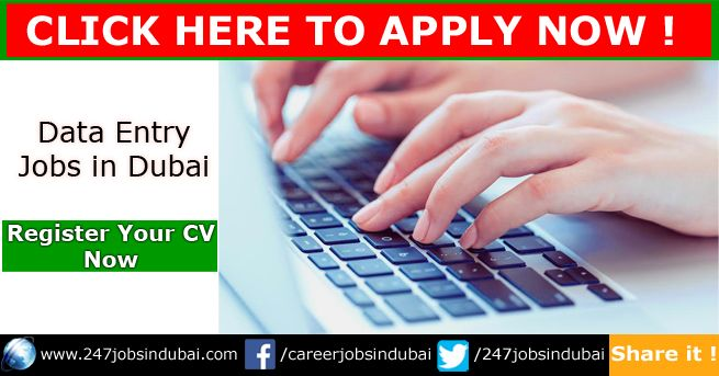 New Data Entry Job Vacancy in Dubai. A well-known organizations are looking for Data Entry operator. Company may offer to work online Data Entry Jobs in Dubai from Home.
