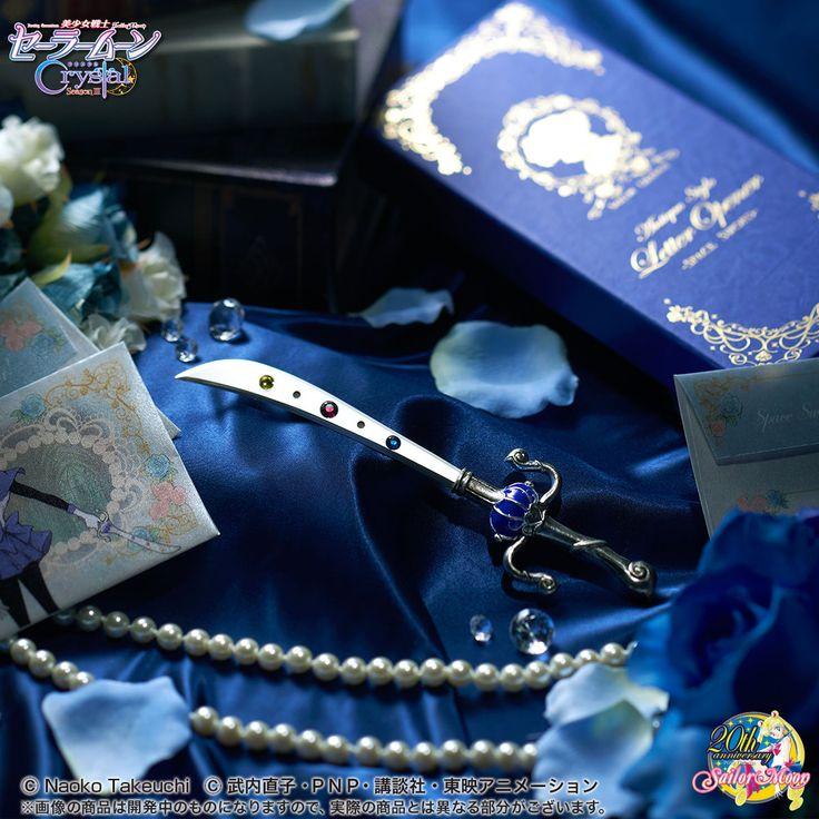 """sailor moon"" ""sailor moon crystal"" ""sailor moon merchandise"" ""sailor moon toys"" ""sailor moon talisman"" ""sailor uranus"" ""space sword"" ""letter opener"" talisman uranus stationery bandai shop japan anime"