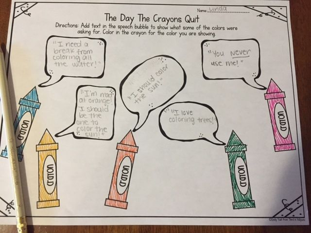 The day the crayons quit writing activity third