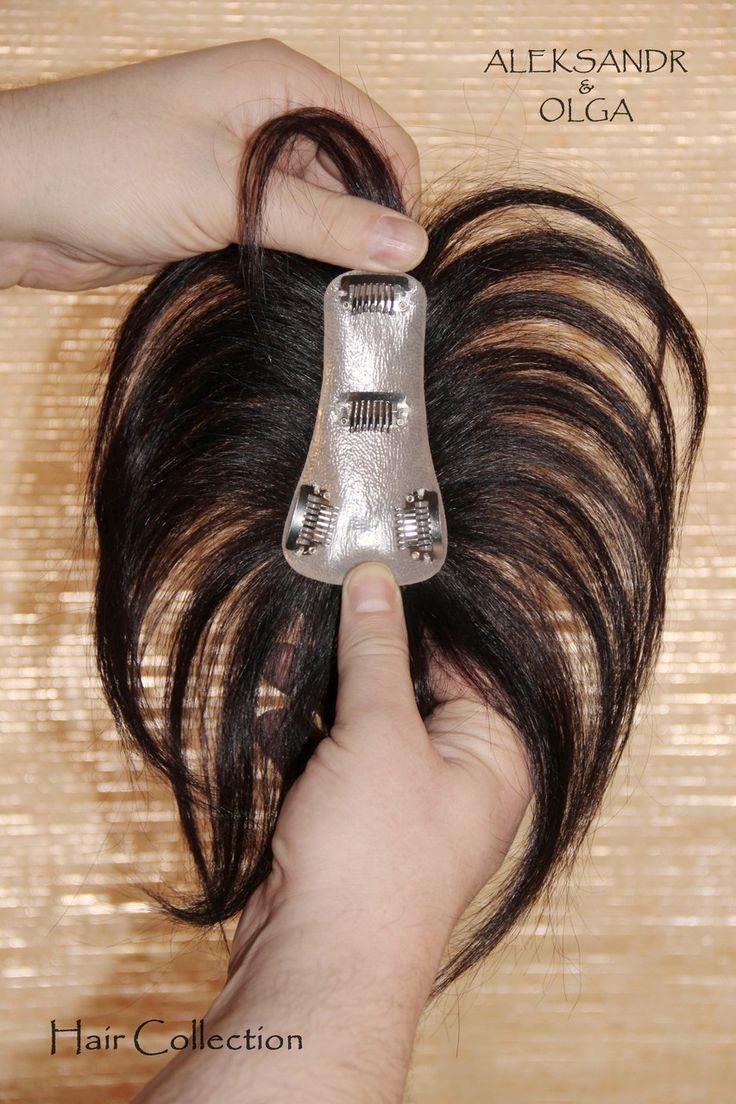 НАКЛАДКА на Пробор - постиж, шатен коричневый (из натуральных волос) www.aleksandr-and-olga.ru www.livemaster.ru/hair-collection