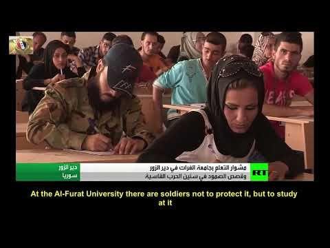 Al-Furat University a Message of Determination Despite ISIS Siege   Syria News