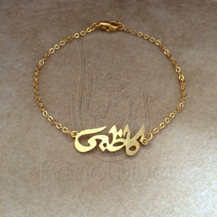 1000 images about arabic calligraphy jewelry on pinterest Calligraphy jewelry