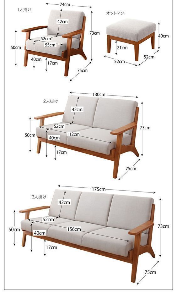 Pin By Holly Rose On Home Decor In 2020 Wooden Sofa Designs Wooden Sofa Furniture